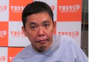 太田光 サンジャポ欠席理由