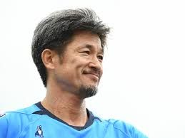 三浦カズ 引退