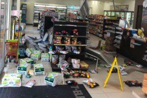 台湾 今日 地震速報 現地 被害