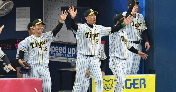 2019 阪神 弱い 理由