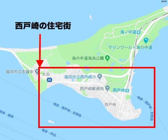 与田祐希 志賀島 旅館