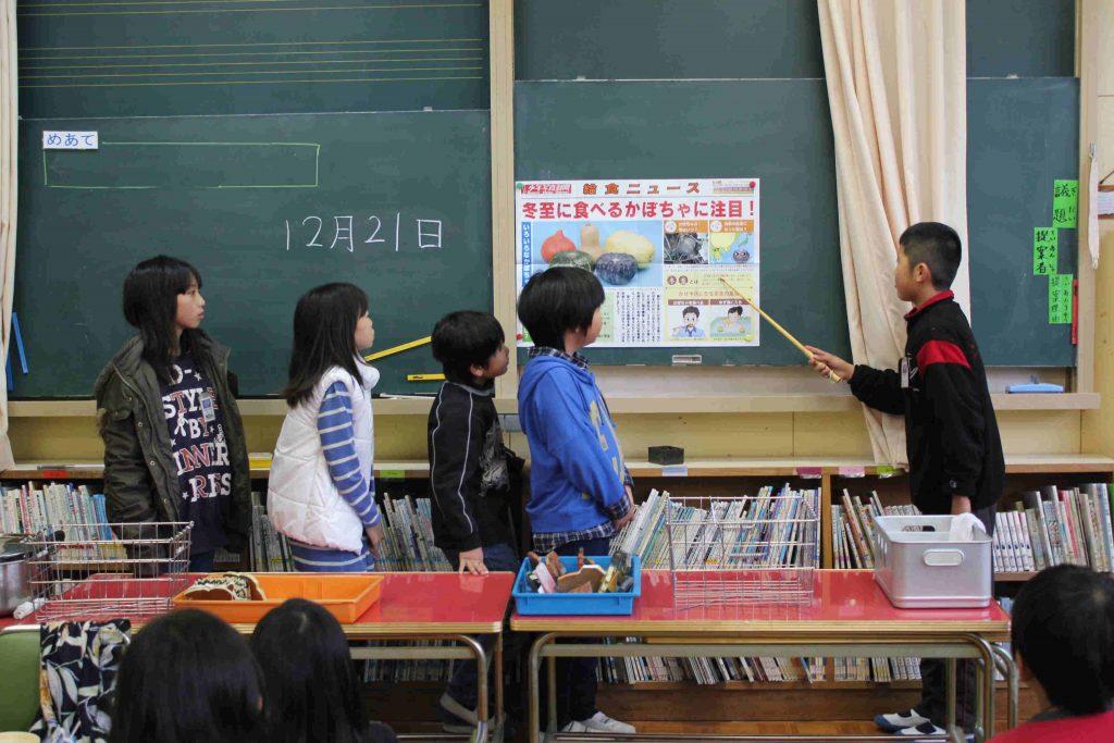 与田祐希 小学校