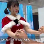 矢作萌夏 握手会 レポ