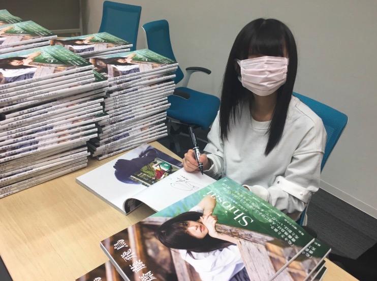 齋藤飛鳥 小顔 マスク