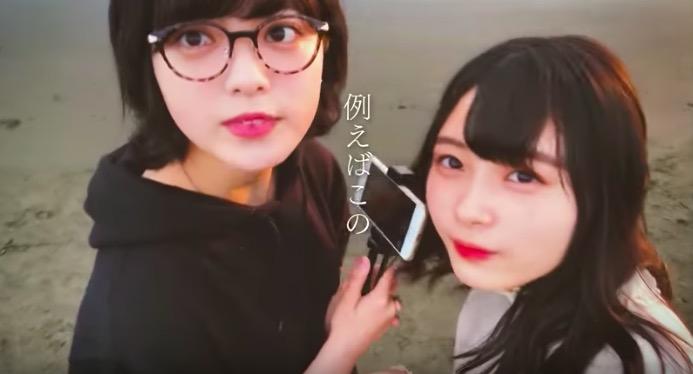 柿崎芽実 平手友梨奈