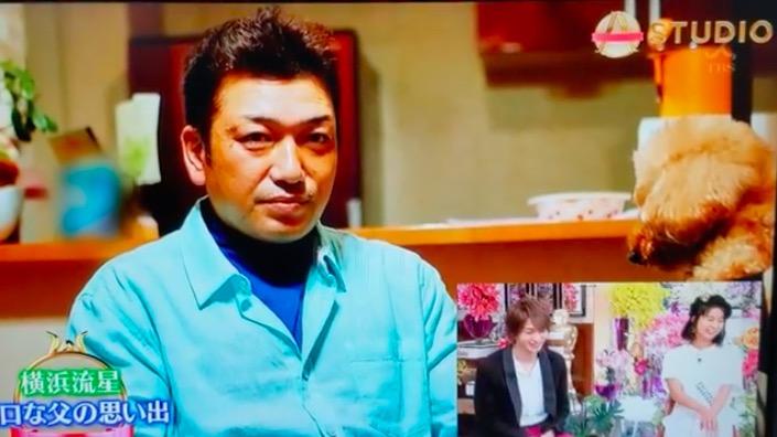 横浜流星 まつげ パーマ