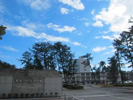 ミキ 亜生 大学