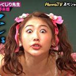 西野未姫 デビュー当時