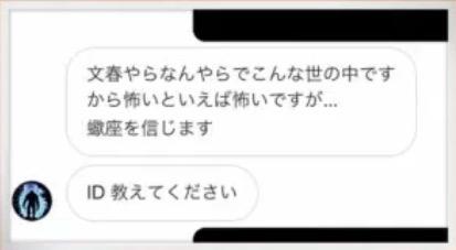 原田龍二 インスタ