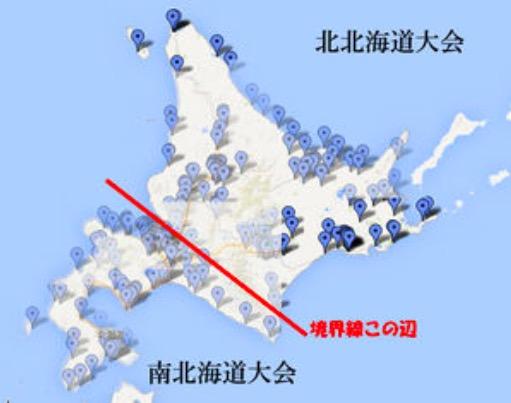 甲子園 北海道 なぜ2校