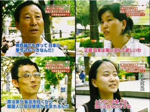 日本にとって「韓国の異常な反日」が大 ...