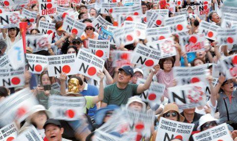 韓国 反日 なぜ