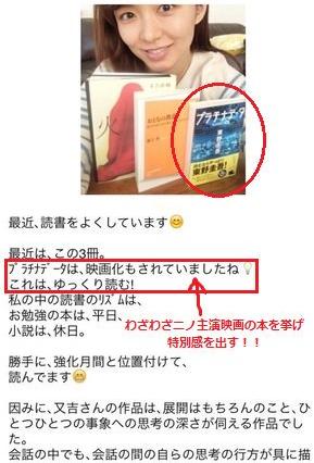 Blog 伊藤 綾子