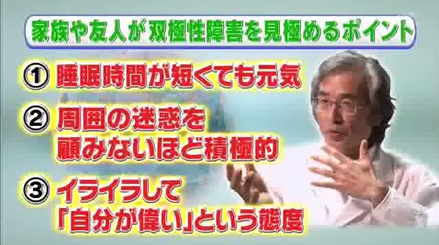 松井珠理奈 休養理由
