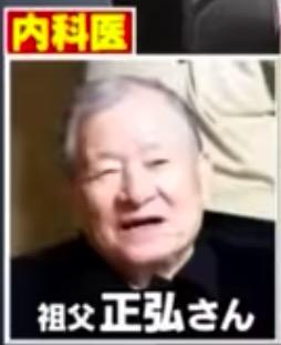 福岡堅樹 祖父
