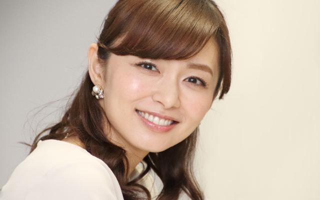 伊藤綾子 匂わせ ブログ