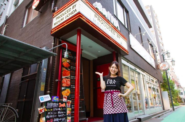 ぱるる 焼肉屋