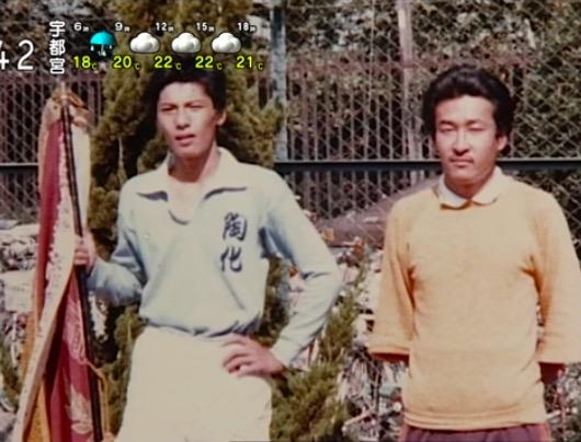 平尾誠二 陶化中学時代