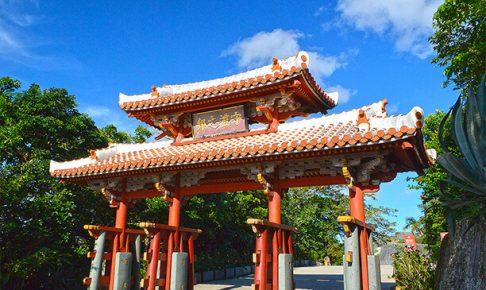 中国人観光客 多い場所