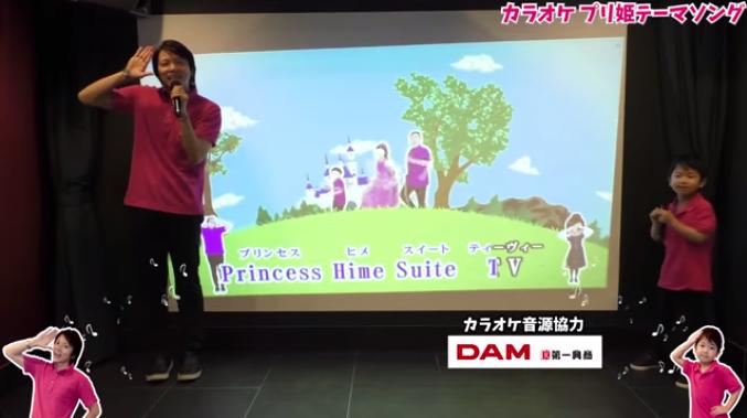 Tv プリンセス 炎上 スイート 姫