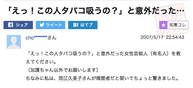 岡江久美子喫煙 岡江久美子さんの件に思うこと/50代。乳がんサバイバーになりました。