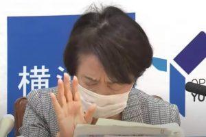 横浜市長 咳