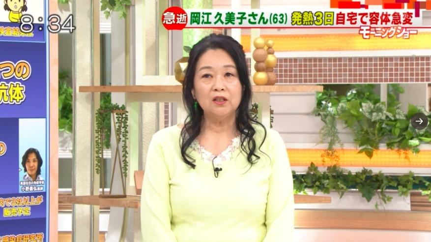 岡田晴恵 髪型