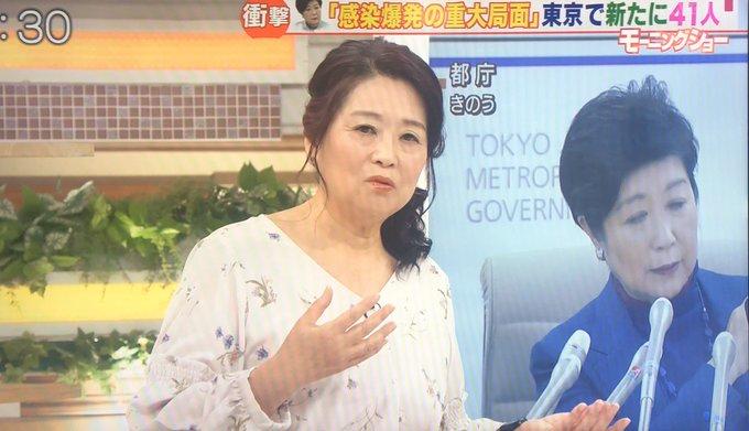 岡田晴恵 服装