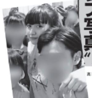 Cocomi 彼氏 画像 生田斗真