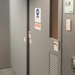 渡部健 トイレ 画像